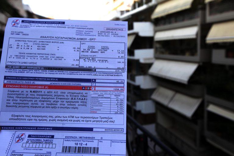 Μόνο με απόφαση του υπ. Οικονομικών θα κόβεται το ρεύμα | Newsit.gr