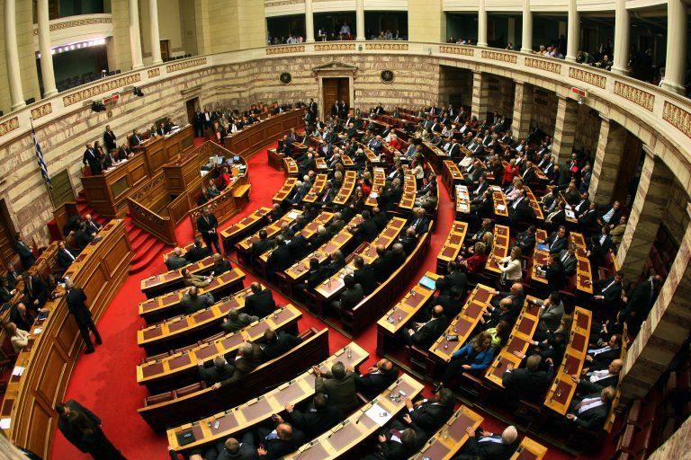 Αύριο θα μάθουμε τα «πόθεν έσχες» των βουλευτών | Newsit.gr