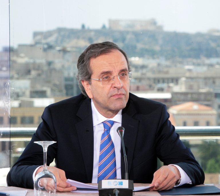 """Σαμαράς: """"Φαινόμενα βαθιάς παρακμής η βία και η πρόκληση""""   Newsit.gr"""