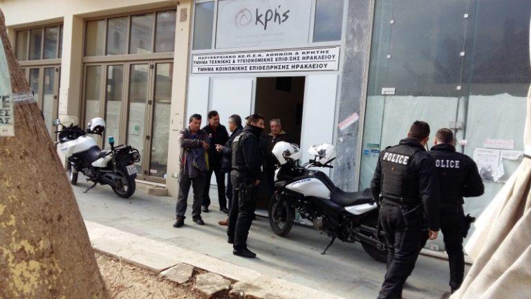 Ηράκλειο: Χαστούκια σε συνδικαλίστρια – Χαμός στην επιθεώρηση εργασίας μετά από καταγγελία [pics] | Newsit.gr