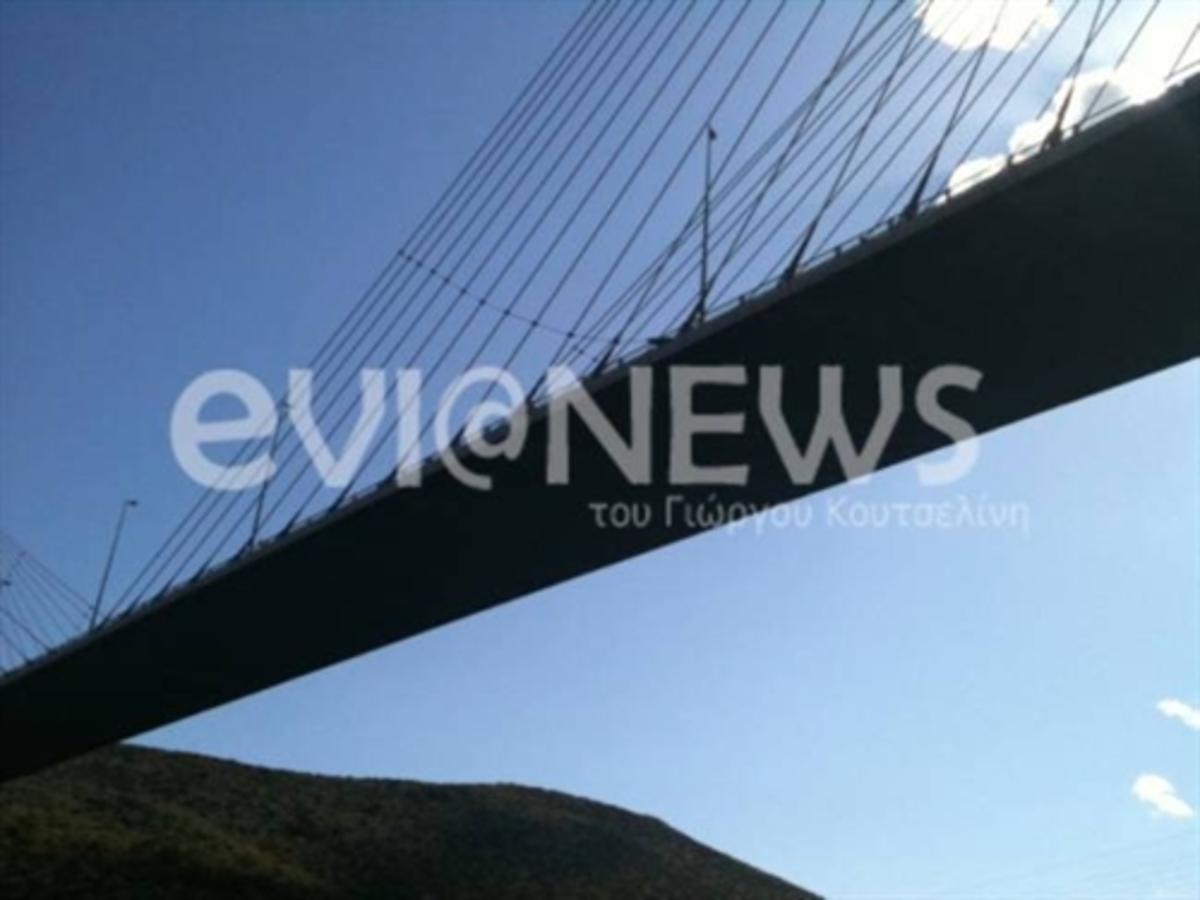 Εύβοια: »Τρέξτε στις γέφυρες θα ανατιναχθούν»!   Newsit.gr