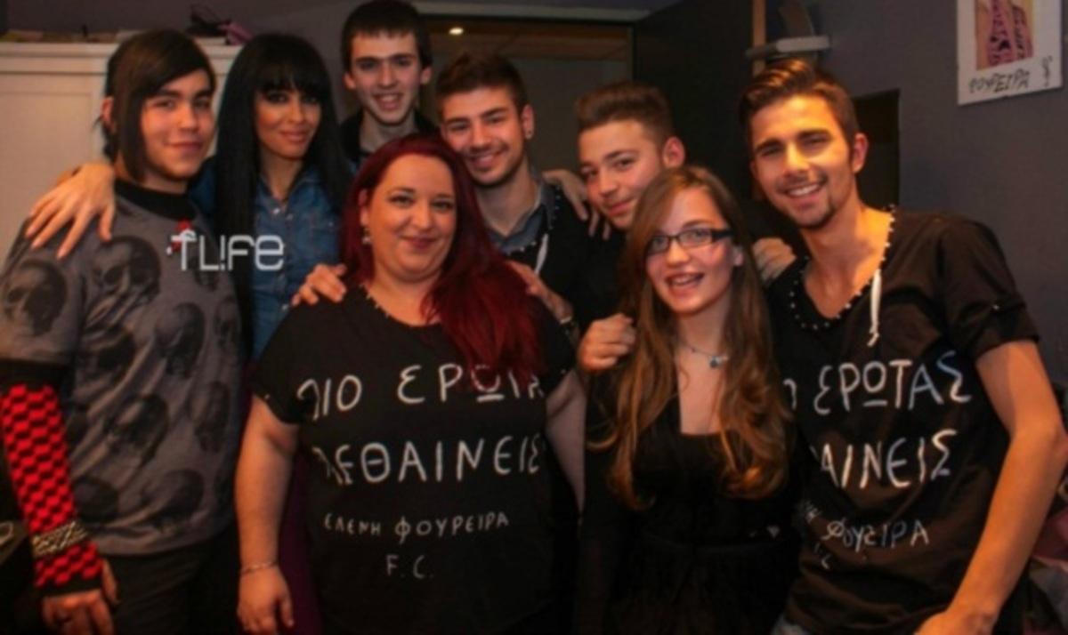 Ε. Φουρέιρα: Η έκπληξη που της ετοίμασαν οι θαυμαστές της! Φωτογραφίες   Newsit.gr