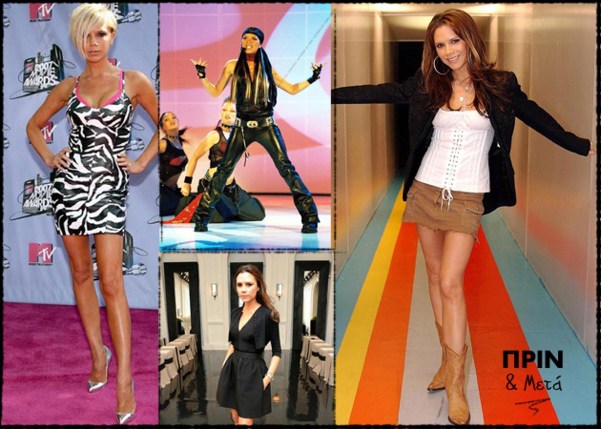 H στιλιστική εξέλιξη της Victoria Beckham! | Newsit.gr