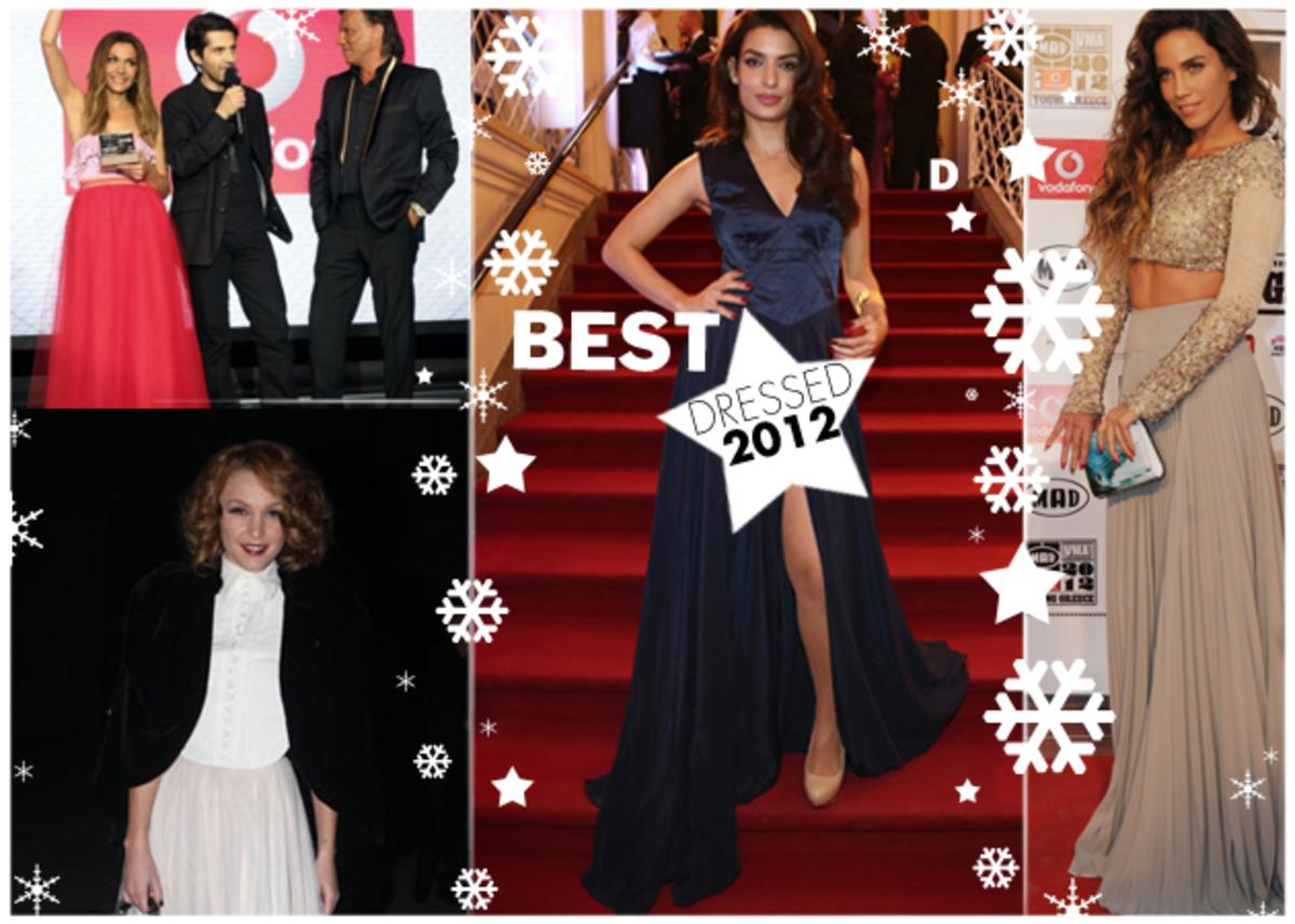 Ψήφισε την πιο καλοντυμένη Ελληνίδα της χρονιάς! | Newsit.gr