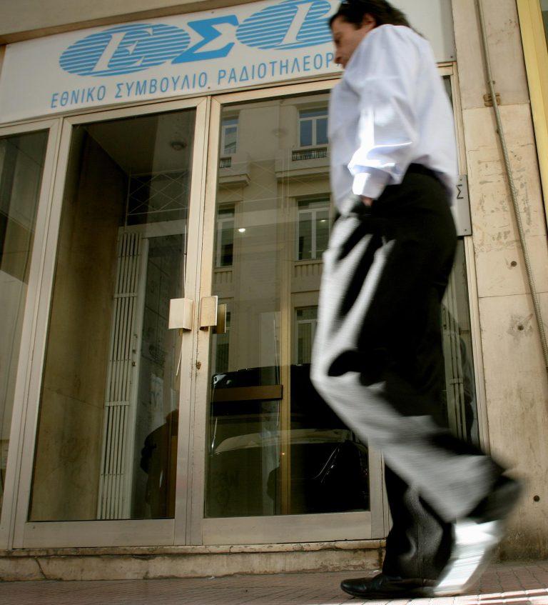 Το ΕΣΡ κάλεσε το Mega για εξηγήσεις!   Newsit.gr