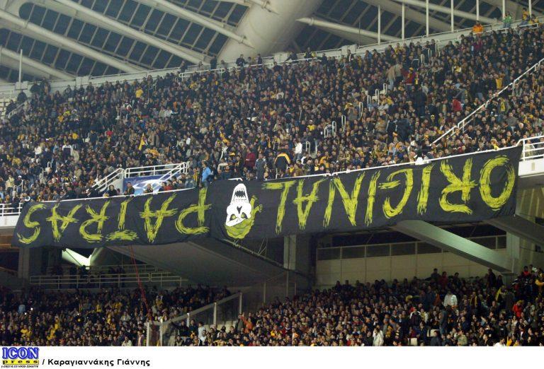 Κόρινθος: Οπαδοί της Ορίτζιναλ εναντίον Χρυσής Αυγής – Καταγγέλλουν βουλευτή για επίθεση! | Newsit.gr
