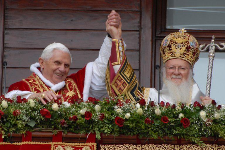 Γιατί είναι στην ενθρόνιση του Πάπα ο Οικουμενικός Πατριάρχης | Newsit.gr
