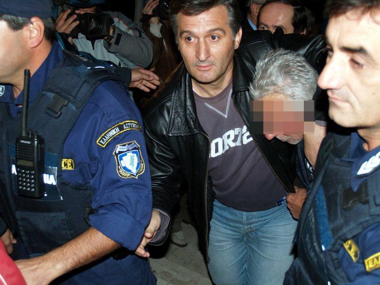 Αγρίνιο: Αίτηση αποφυλάκισης για την πενταπλή δολοφονία κυνηγών που »πάγωσε» τη χώρα! | Newsit.gr