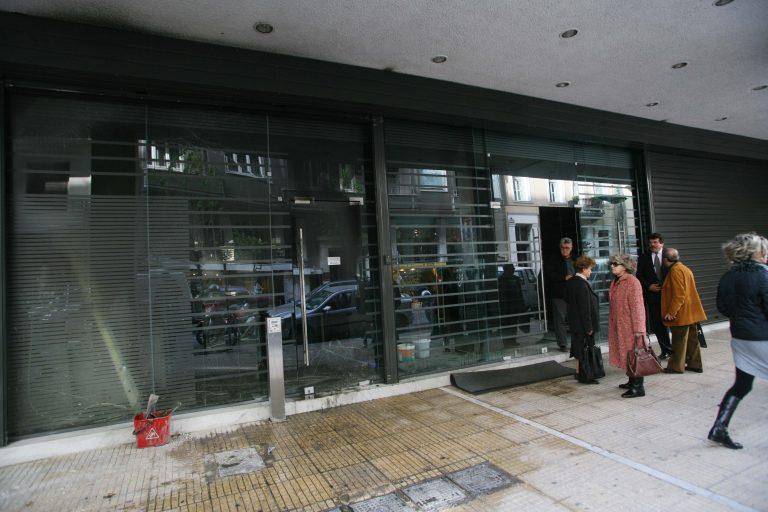 Χανιά: Εκρηκτικός μηχανισμός εξερράγη σε τράπεζα στη Σούδα | Newsit.gr