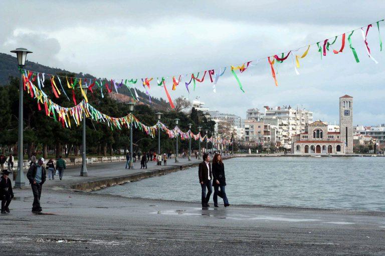 Βόλος: Συνδιασμός παράδοσης και σύγχρονων ιδεών για τις αποκριάτικες εκδηλώσεις | Newsit.gr