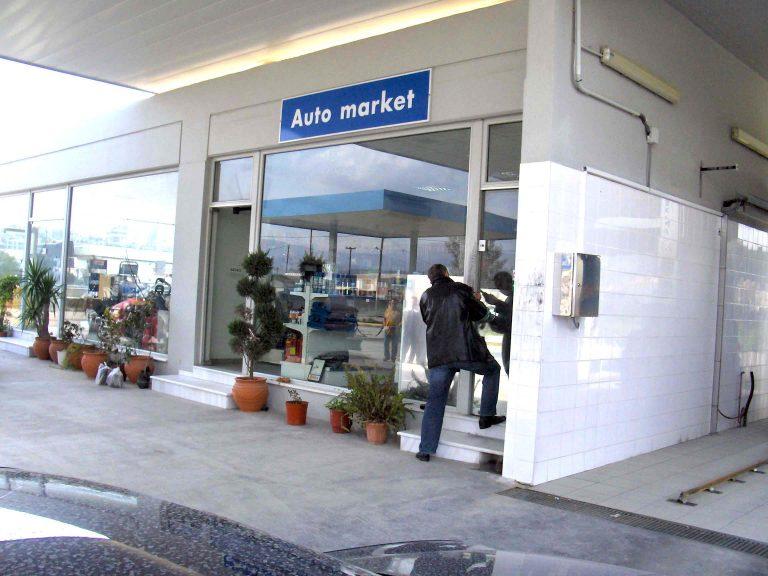 Γιάννενα: Ένοπλη ληστεία σε βενζινάδικο   Newsit.gr