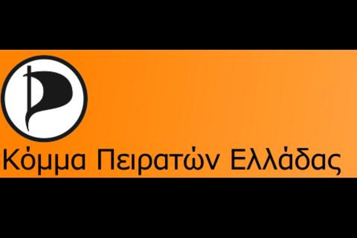 Το κόμμα των πειρατών κατεβαίνει στις εκλογές!   Newsit.gr