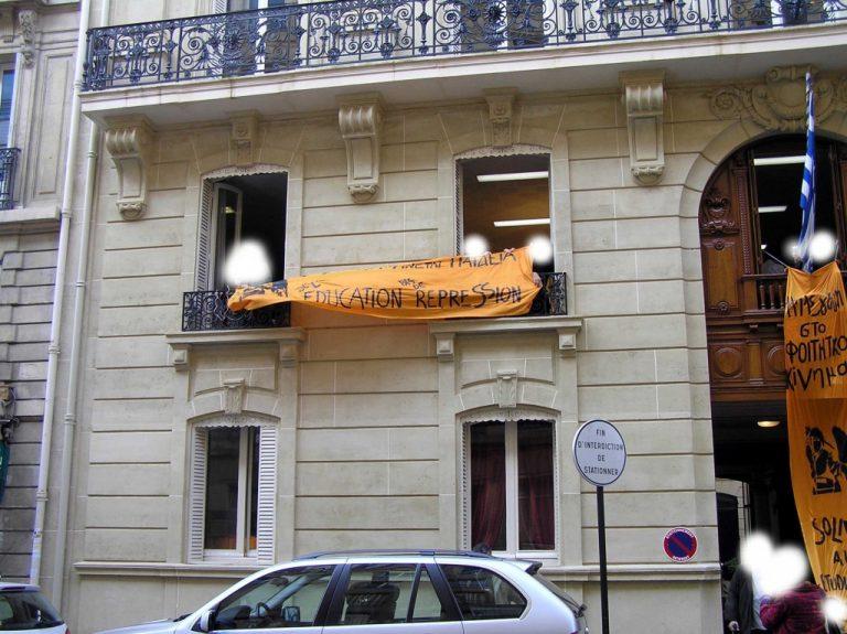 Οι «Παριζιάνοι» που εξόργισαν τον Πάγκαλο ξαναχτύπησαν – Κατέλαβαν για μια ώρα το Eλληνικό Προξενείο! | Newsit.gr