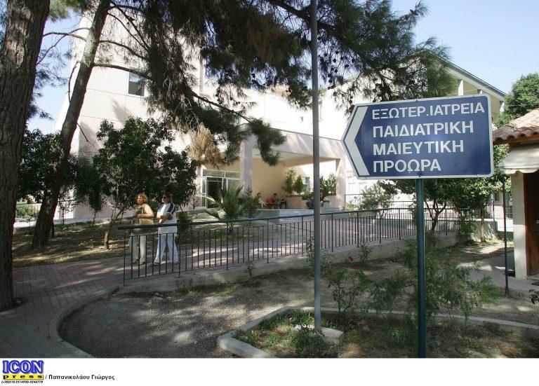 Ηράκλειο: Με τι φαντάζεστε ότι επιχείρησε να φύγει νεαρός, από νοσοκομείο;   Newsit.gr