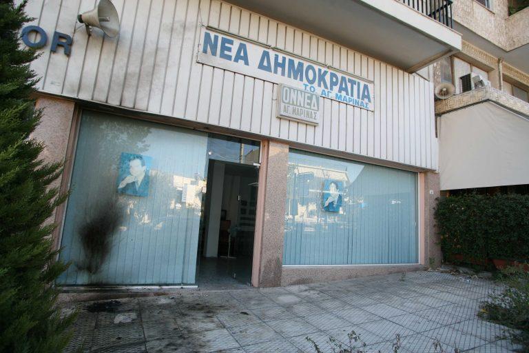 Θεσσαλονίκη: Γκαζάκια σε δημοτική επιχείρηση και σε γραφεία της ΝΔ! | Newsit.gr