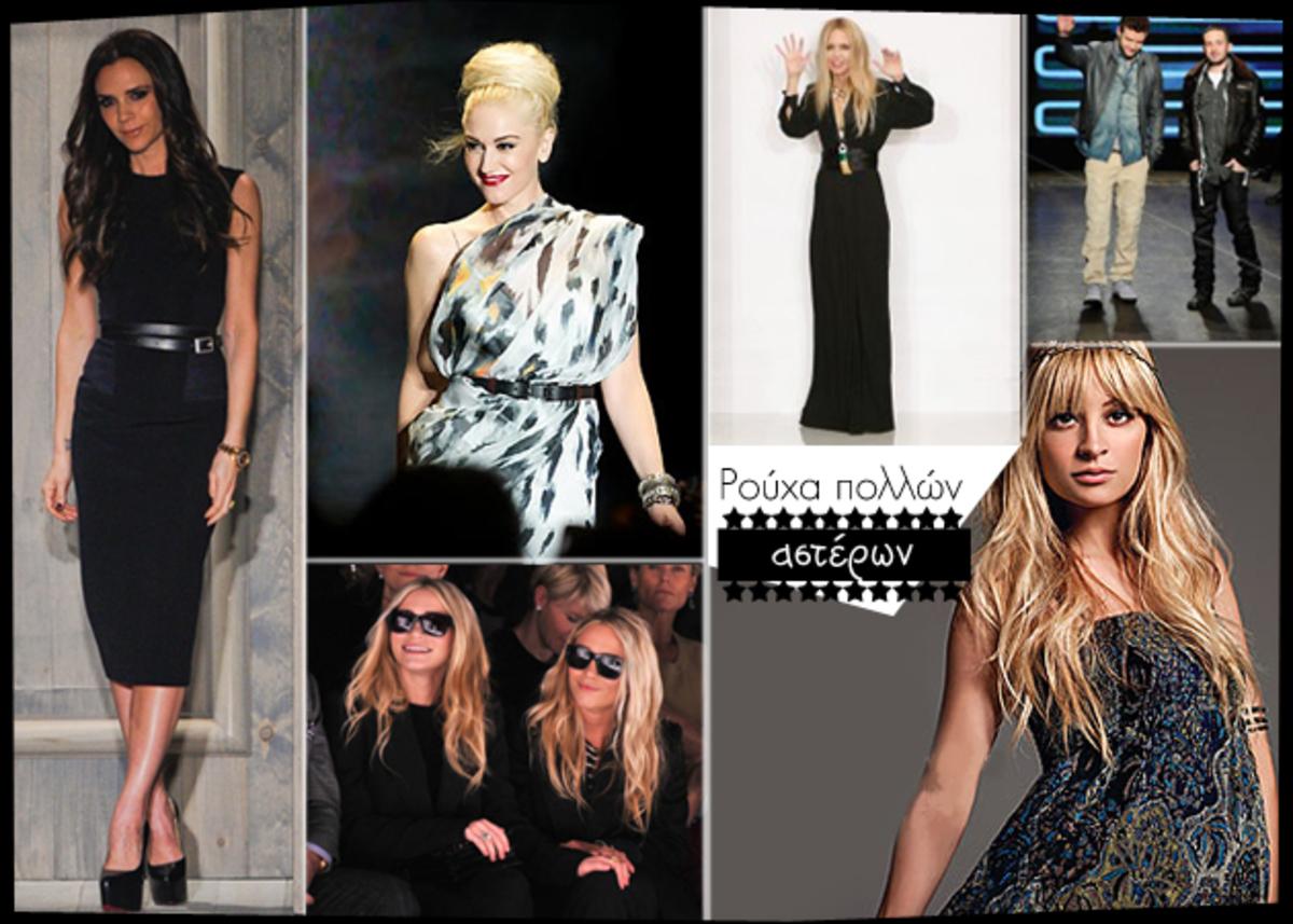Celebrities Fashion: Οι 10 πιο ισχυρές σειρές ρούχων με την υπογραφή των σταρ! | Newsit.gr