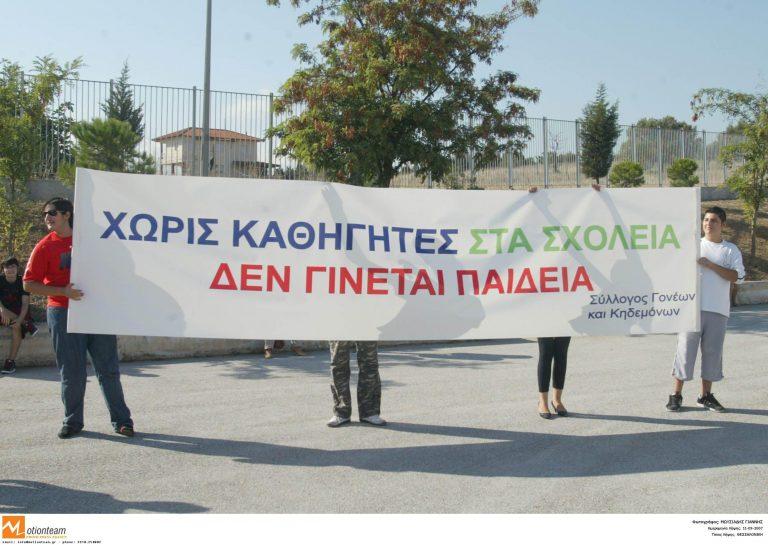 Ρέθυμνο: Μουσικό γυμνάσιο… χωρίς καθηγητές μουσικής! | Newsit.gr