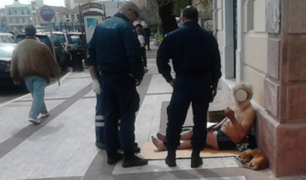 Μυτιλήνη: Του έκοψαν τη σύνταξη και… βγήκε από τα ρούχα του – Δείτε φωτό!   Newsit.gr