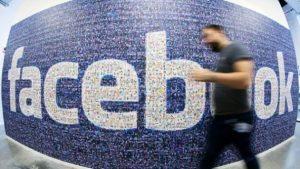 Πάτρα: Ξεκατίνιασμα στο facebook ανάμεσα σε νεολαίους του ΣΥΡΙΖΑ και της Λαϊκής Ενότητας!