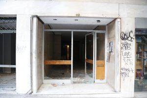 Η συγκλονιστική επιστολή της Γεωργίας Τσατάνη που προειδοποιούσε την ΕΛ.ΑΣ: Κινδυνεύω από τρομοκράτες! Η αγωνία της εισαγγελέως