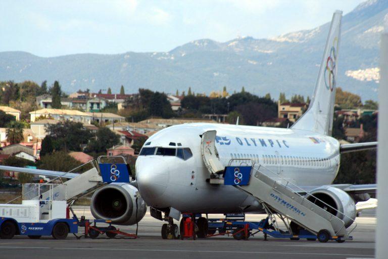 Ηράκλειο: Αναγκαστική προσγείωση λόγω καρδιακού επεισοδίου!   Newsit.gr