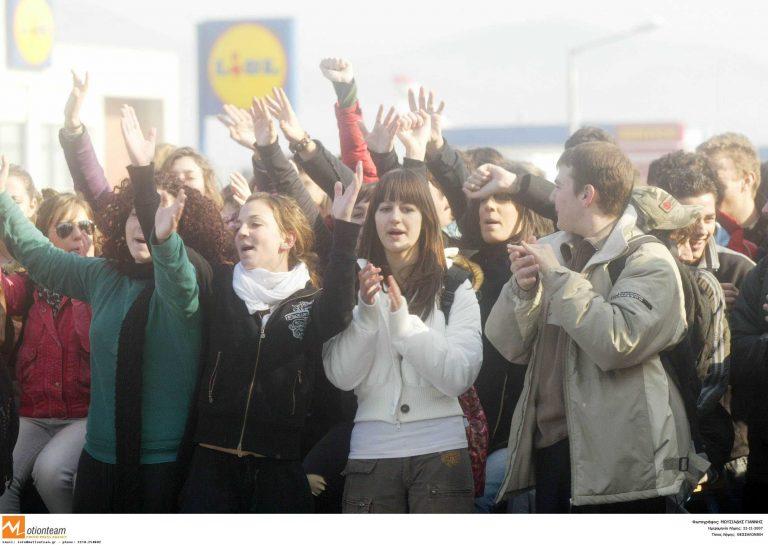 Ηράκλειο: Οι μαθητές στους δρόμους για το πρόβλημα της μεταφοράς τους | Newsit.gr