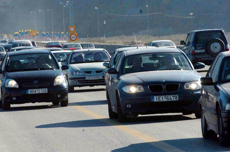 Θεσσαλονίκη: Χωρίς προβλήματα η έξοδος των εκδρομέων | Newsit.gr