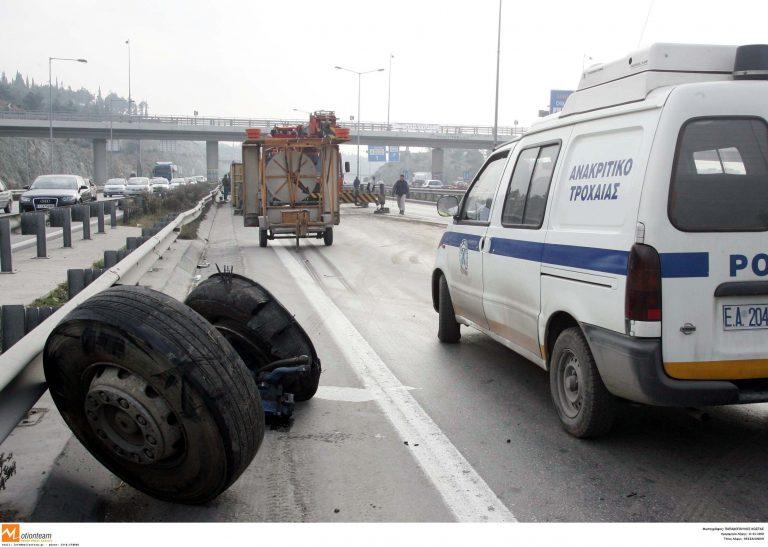 Θεσσαλονίκη: Ένας νεκρός και 5 τραυματίες από συγκρούσεις στον κόμβο του ΙΚΕΑ! | Newsit.gr