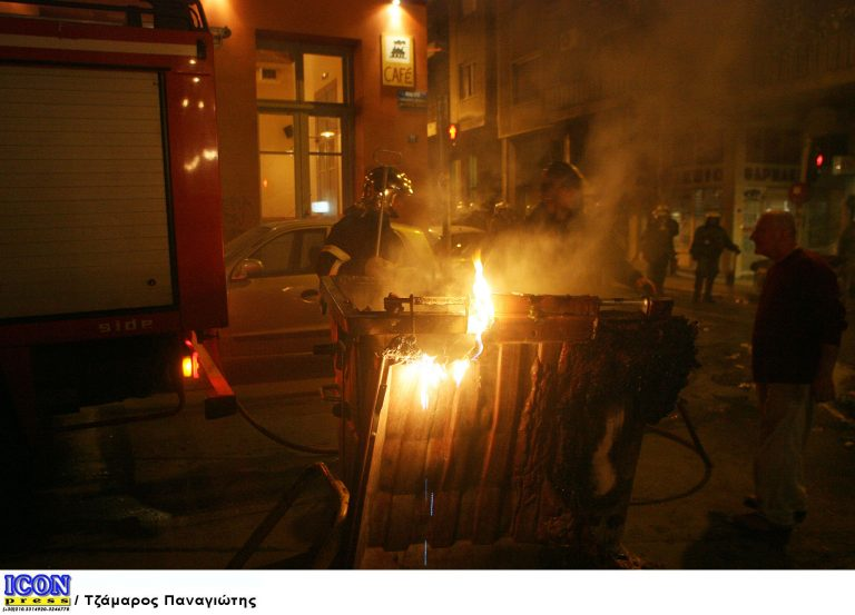 Θεσσαλονίκη: Φωτιές, ζημιές και τραυματισμοί μετά το ντέρμπι ΠΑΟΚ – Άρης!   Newsit.gr
