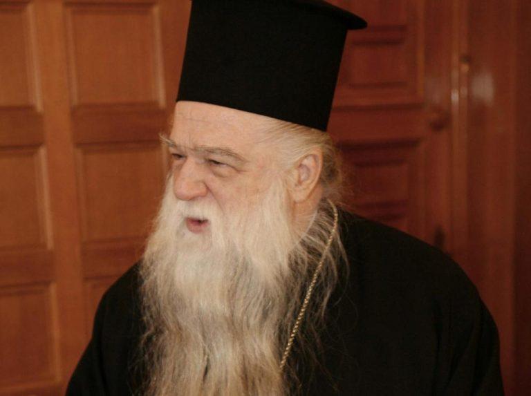 Ο Μητροπολίτης Αμβρόσιος θα ευλογήσει τα γραφεία της Χ.Α. στο Αίγιο και… προκαλεί αντιδράσεις | Newsit.gr