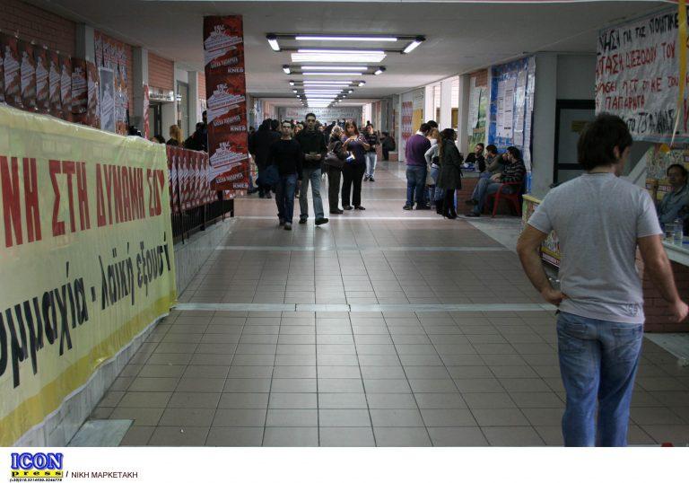 Χάνεται το εξάμηνο για τα ΤΕΙ Αθήνας λόγω των καταλήψεων | Newsit.gr