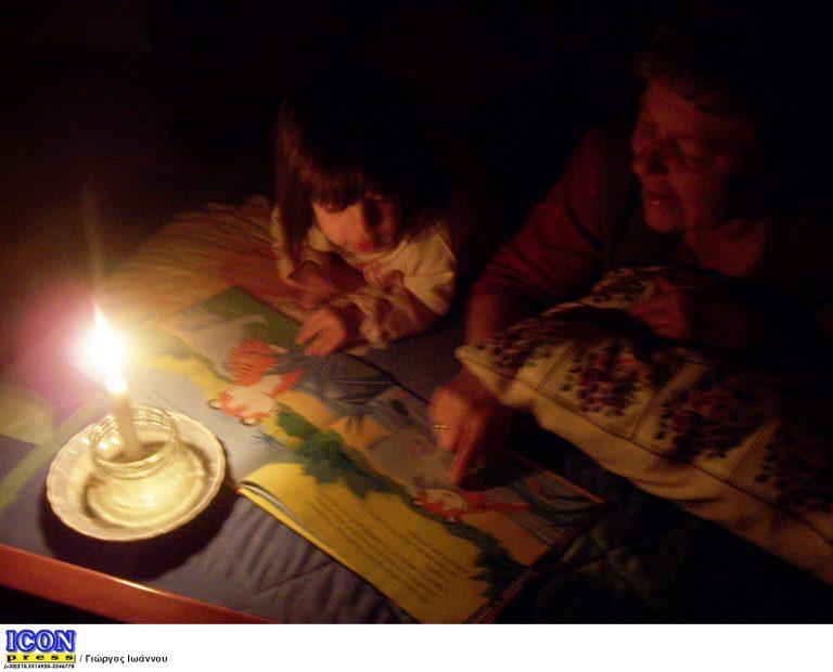 Κρήτη: Έκκληση για οικογένεια που ζει χωρίς φως και νερό για δύο χρόνια!   Newsit.gr
