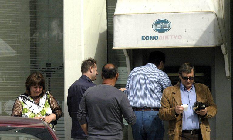 Φωκίδα: Το ζευγάρι στην ουρά κρατούσε σιδερογροθιά! | Newsit.gr