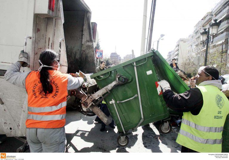 Ρέθυμνο: Σκουπιδιάρικο »καρφώθηκε» σε μαντρότοιχο! | Newsit.gr
