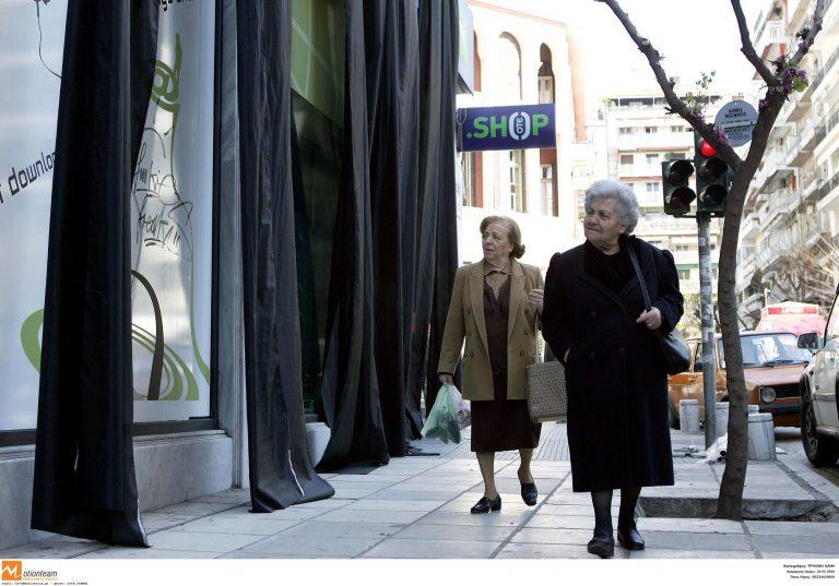 Θεσσαλονίκη: Προσποιήθηκε την έγκυο και πήρε την σύνταξη ηλικιωμένης | Newsit.gr