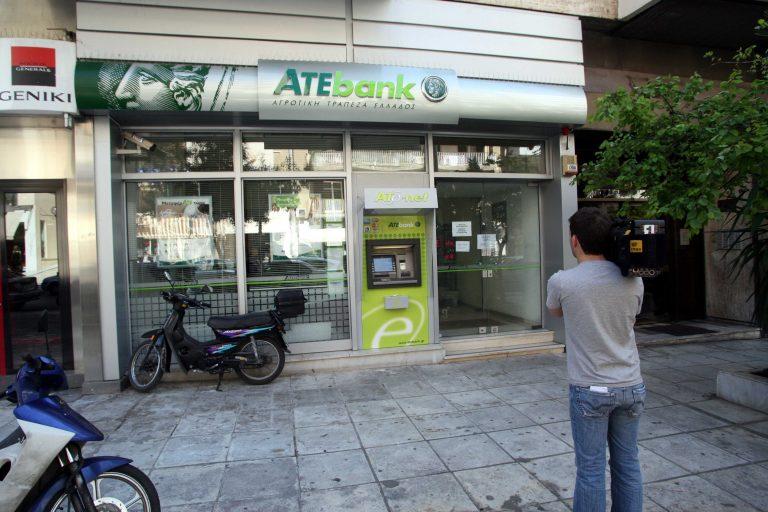 Κρήτη:Μπήκαν σε τράπεζα με 4Χ4 αλλά έφυγαν με άδεια χέρια! | Newsit.gr