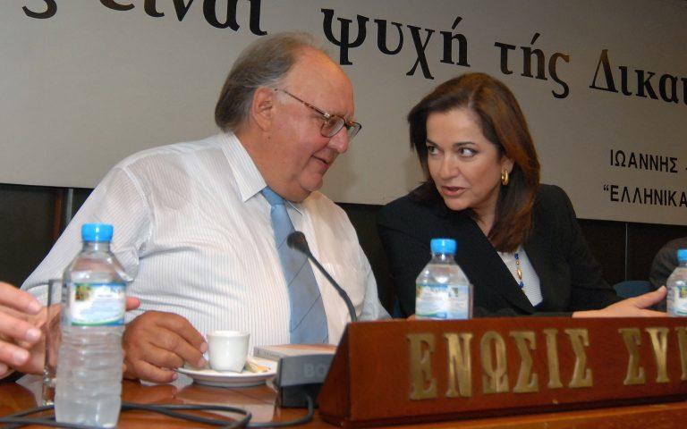Tα πόθεν έσχες των «λαμπερών» ονομάτων   Newsit.gr