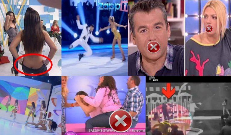 Οι 11 …άτυχες τηλεοπτικές στιγμές του 2011! | Newsit.gr