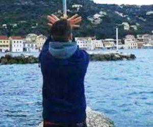 Παξοί: Απελάθηκε ο Αλβανός που σχημάτισε τον αετό της Αλβανίας κάτω από ελληνική σημαία [pics]