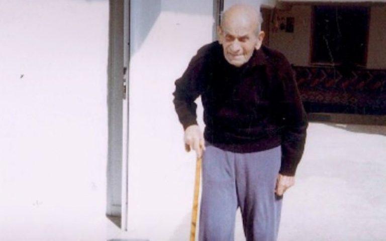 Κοζάνη: Πέθανε στα 108 ο γηραιότερος Μακεδόνας – Έζησε τη νεότερη ιστορία της χώρας! | Newsit.gr