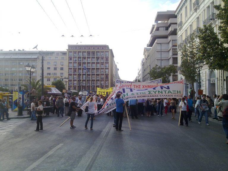 Πορεία διαμαρτυρίας από ΓΣΕΕ-ΑΔΕΔΥ | Newsit.gr