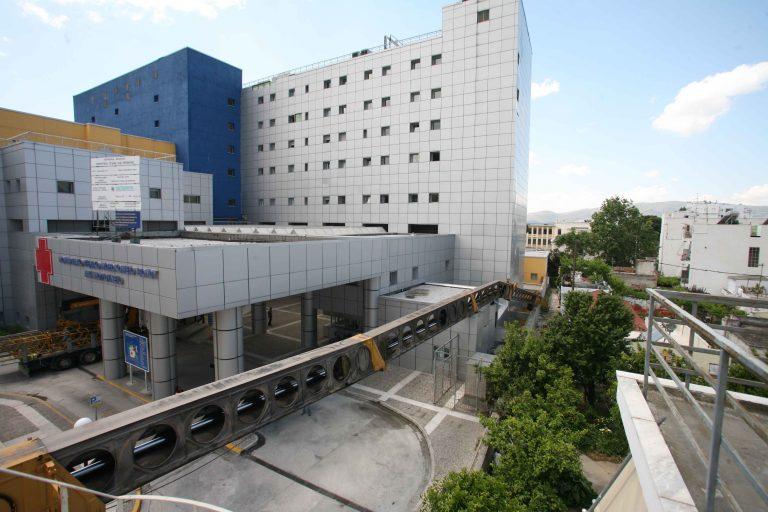 Βόλος: Βρέθηκε λύση στο πρόβλημα έλλειψης ζεστού νερού στο Νοσοκομείο | Newsit.gr
