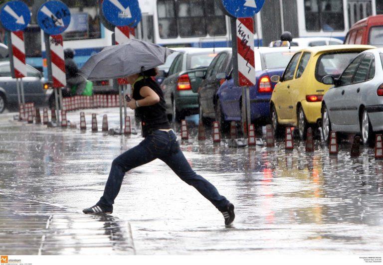 Θεσσαλονίκη: Έκτακτο δελτίο για επικίνδυνα καιρικά φαινόμενα | Newsit.gr