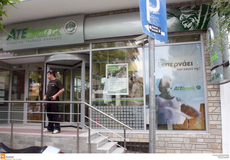 Μεσσηνία: Άφησαν τα χρήματα και έτρεχαν για να γλιτώσουν! | Newsit.gr