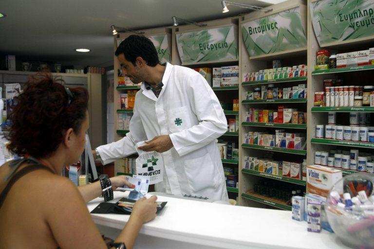 Τρίκαλα: Φαρμακοποιός σε υπόθεση παράνομων συνταγογραφήσεων | Newsit.gr