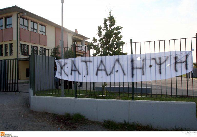 Φθιώτιδα: Μαθητές και γονείς κατέλαβαν σχολείο ενόψει των Πανελλαδικών!   Newsit.gr