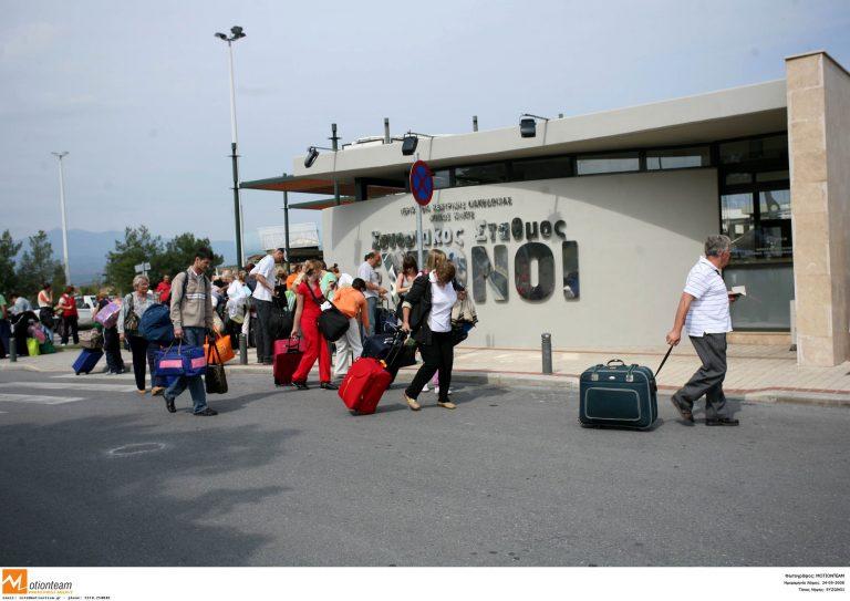 Κιλκίς: Βενζινοπώλες έκλεισαν τα σύνορα των Ευζόνων! | Newsit.gr