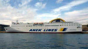 Κρήτη: Αεροδιακομιδή επιβάτη του πλοίου Έλυρος – Συναγερμός τα ξημερώματα στο Αιγαίο!