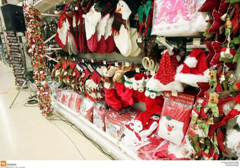 Θεσσαλονίκη: Χριστουγεννιάτικο ωράριο στα εμπορικά καταστήματα από 17 Δεκεμβρίου | Newsit.gr