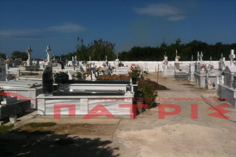 Ηλεία: Ταλαιπωρία… μετά θάνατον – Δείτε το βίντεο! | Newsit.gr